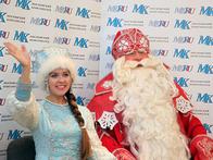 Главный Дед Мороз страны начнет предновогодний тур в «МК»