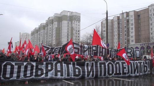 Почему сегодня много полиции в москве